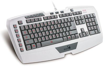 Picture of KB GX GENIUS IMPERATOR PRO WHITE EDITION USB US CB