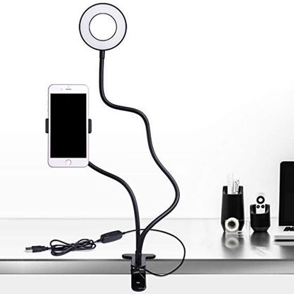 Picture of BRACKET MOBILE WITH LIGHT (LAZY BRACKET)