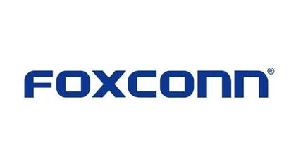 Picture for Brand FOXCONN